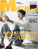 Men's NONNO(メンズノンノ) 2015 年 02 月号 [雑誌]