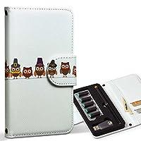 スマコレ ploom TECH プルームテック 専用 レザーケース 手帳型 タバコ ケース カバー 合皮 ケース カバー 収納 プルームケース デザイン 革 動物 鳥 キャラクター 009451