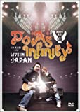 Do As Infinity LIVE IN JAPAN [DVD]