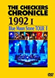 THE CHECKERS CHRONICLE 1992 I  Blue Moon Stone TOUR I (廉価版) [DVD] 画像