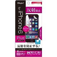 NAKABAYASHI iPhone6s Plus / iPhone6 Plus 用 液晶保護フィルム 反射防止 スムースタイプ 気泡レス加工 SMF-IP142FLG
