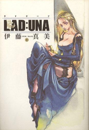 LAD:UNA (WANI MAGAZINE COMICS SPECIAL)の詳細を見る