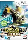 「ジーワンジョッキーWii 2008」の画像