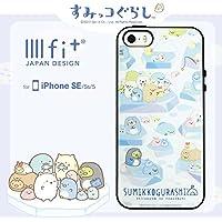 iPhoneSE iPhone5S iPhone5 すみっコぐらし イーフィット ケース 衝撃吸収 ソフトケース シンプル キャラクター すみっこぐらし スミッコグラシ ブルー アイフォン アイフォンSEケース iphone5sケース スマホケース iphone 5s 5 se s-gd_79222