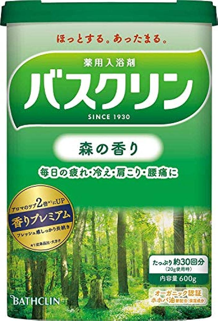 加入平凡柔らかい【医薬部外品】バスクリン入浴剤 森の香り600g入浴剤(約30回分) 疲労回復