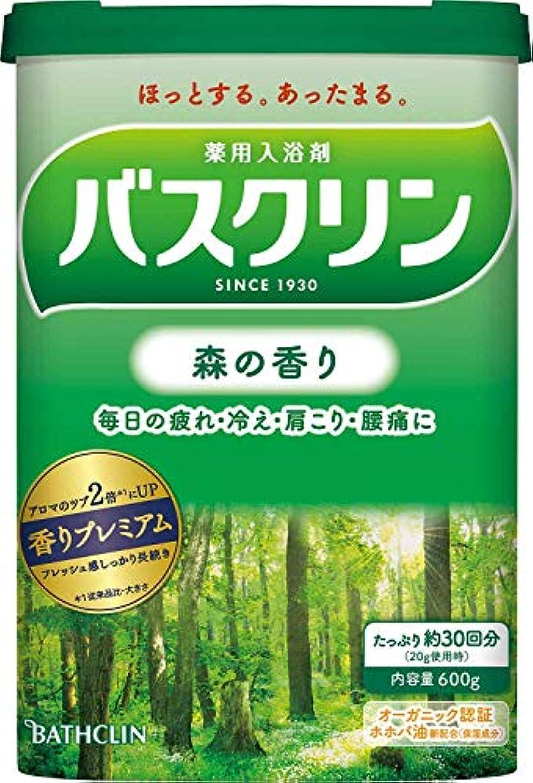 前件才能のあるナプキン【医薬部外品】バスクリン入浴剤 森の香り600g入浴剤(約30回分) 疲労回復