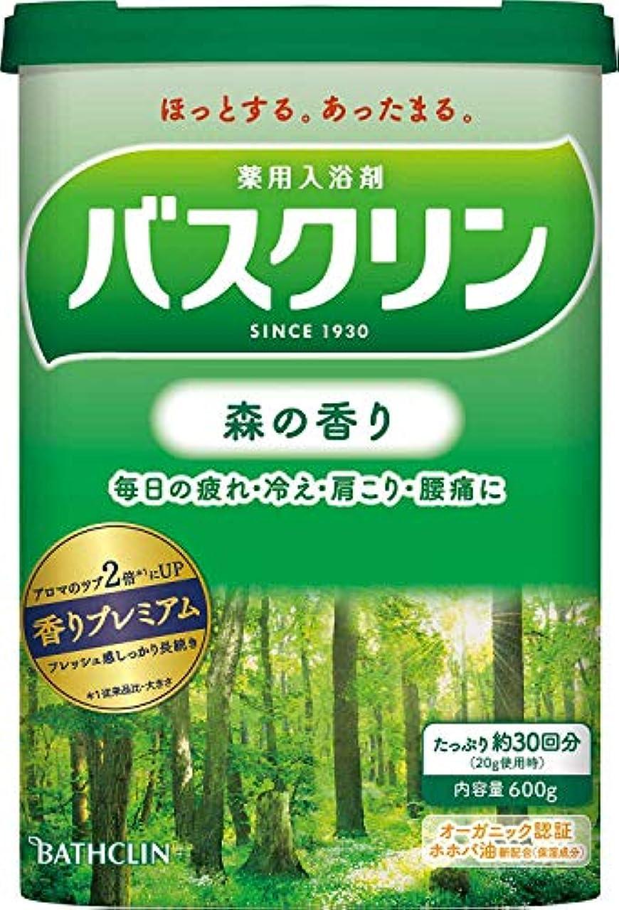 ドックバスタブスタジオ【医薬部外品】バスクリン入浴剤 森の香り600g入浴剤(約30回分) 疲労回復