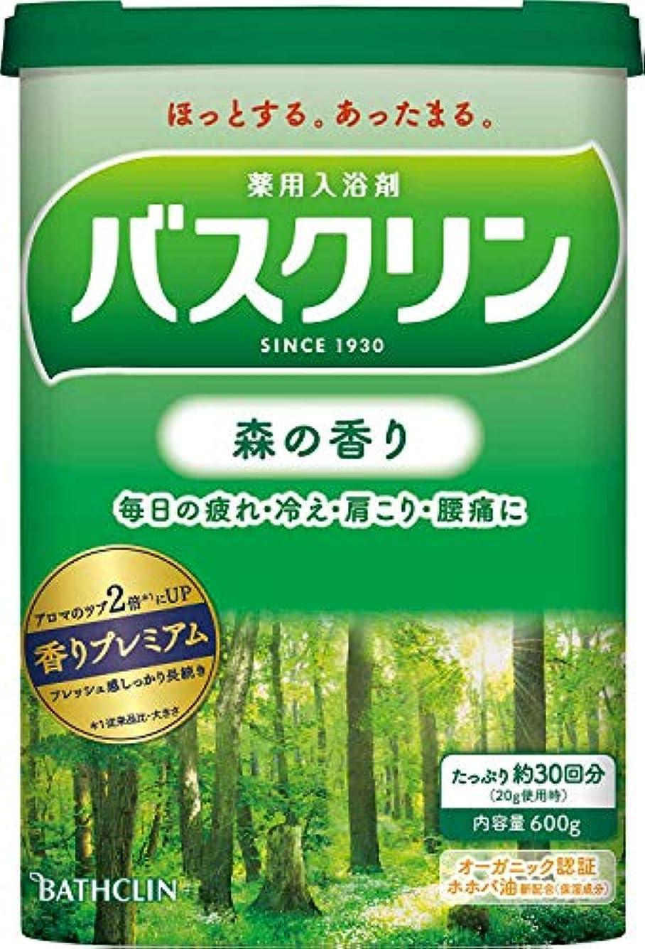 パレード情緒的リファイン【医薬部外品】バスクリン入浴剤 森の香り600g入浴剤(約30回分) 疲労回復