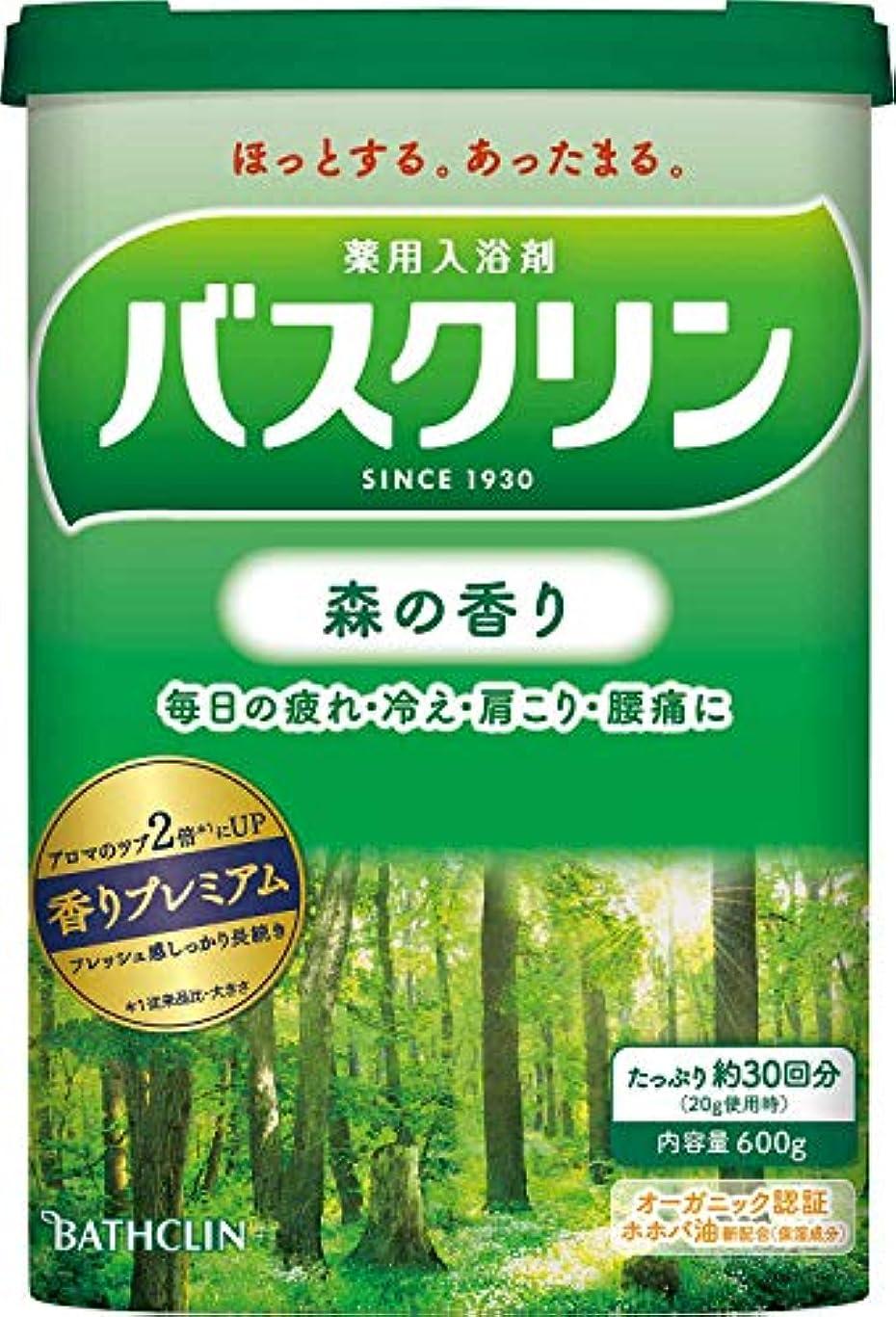 脚丁寧ビン【医薬部外品】バスクリン入浴剤 森の香り600g入浴剤(約30回分) 疲労回復