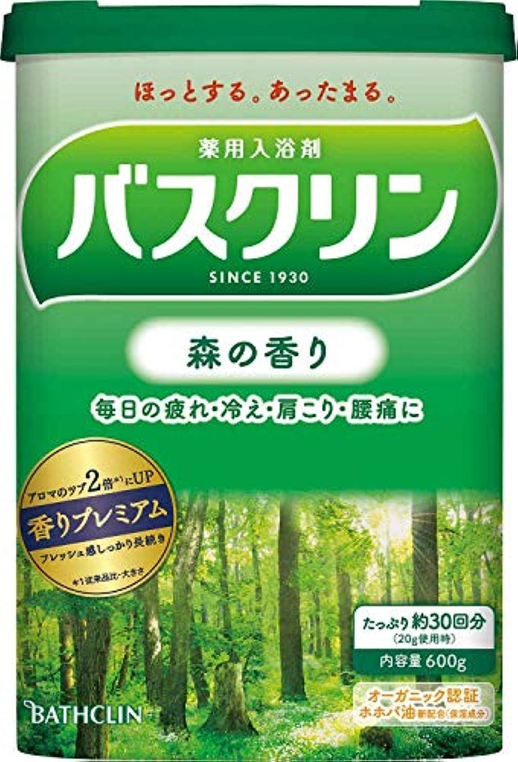 アルコールバース報復【医薬部外品】バスクリン入浴剤 森の香り600g入浴剤(約30回分) 疲労回復