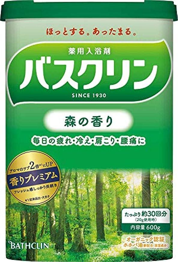 曇った実行する企業【医薬部外品】バスクリン入浴剤 森の香り600g入浴剤(約30回分) 疲労回復