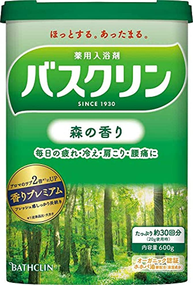 抜粋つまらない探偵【医薬部外品】バスクリン入浴剤 森の香り600g入浴剤(約30回分) 疲労回復
