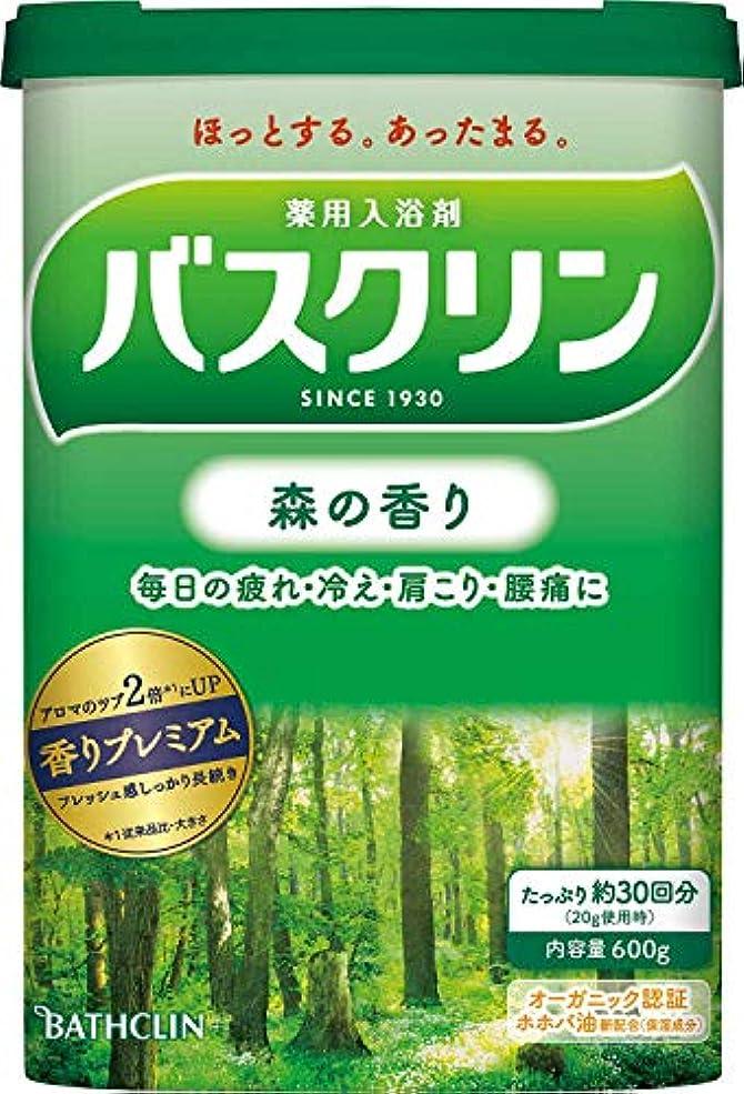 等々エンジニア望み【医薬部外品】バスクリン入浴剤 森の香り600g入浴剤(約30回分) 疲労回復