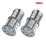 ZISTE 2835SMD P21W 1156 S25 BA15S LEDバルブ シングル ウインカー 電球 車用 24連SMD 汎用 変換 超高輝度 12V 2個セット(アンバー)