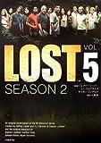 LOST SEASON2<Vol.5> (竹書房文庫)