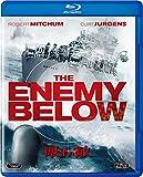 眼下の敵 [Blu-ray]