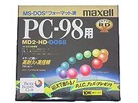 マクセル 5インチ2HDフロッピーディスク Super RD X PC-98フォーマット済10枚紙ケース入りパック