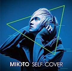 MIKOTO「東亰浪漫譚」のジャケット画像