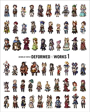 GRANBLUE FANTASY DEFORMED×WORKS 1