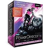 PowerDirector 14 Ultimate Suite アカデミック版
