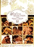 Undress SELECTION case1 [DVD]