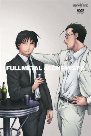 鋼の錬金術師 vol.6 [DVD]の詳細を見る