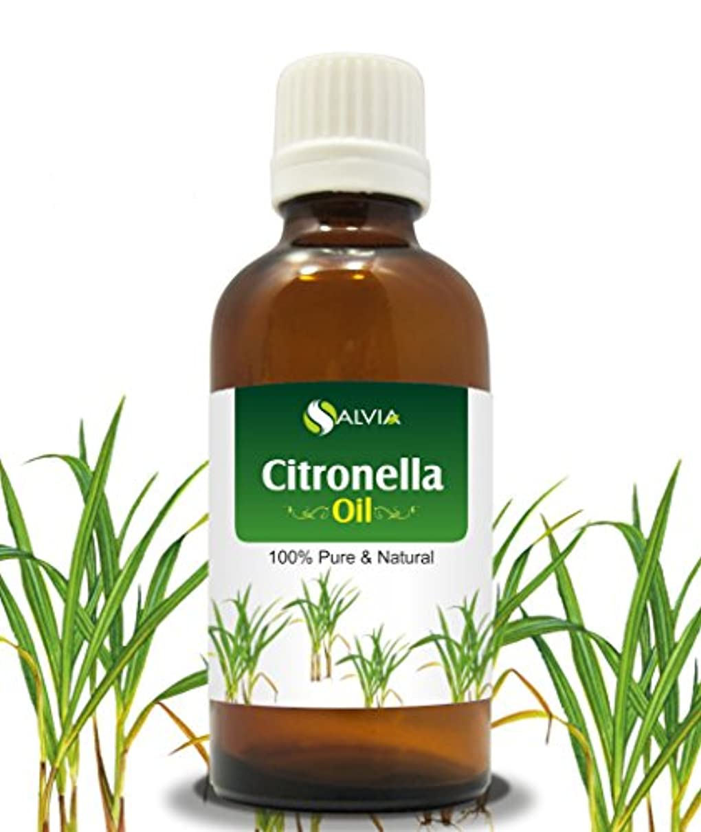 中に電話バクテリアCITRONELLA OIL 100% NATURAL PURE UNDILUTED UNCUT ESSENTIAL OIL 30ML