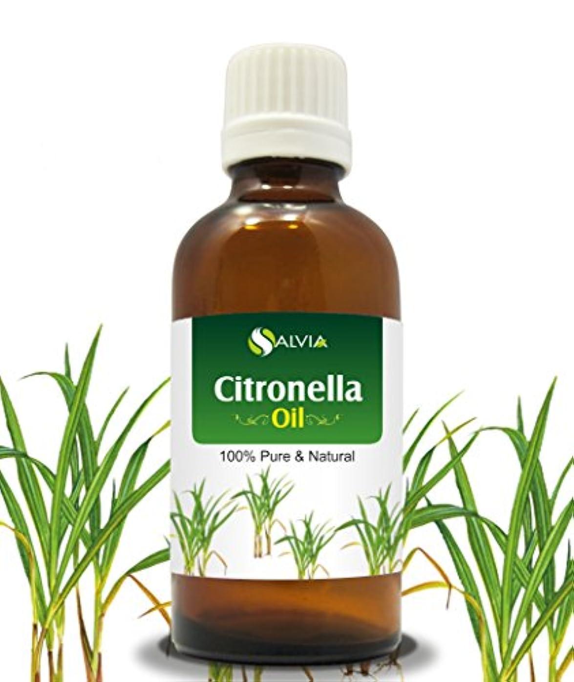 CITRONELLA OIL 100% NATURAL PURE UNDILUTED UNCUT ESSENTIAL OIL 30ML