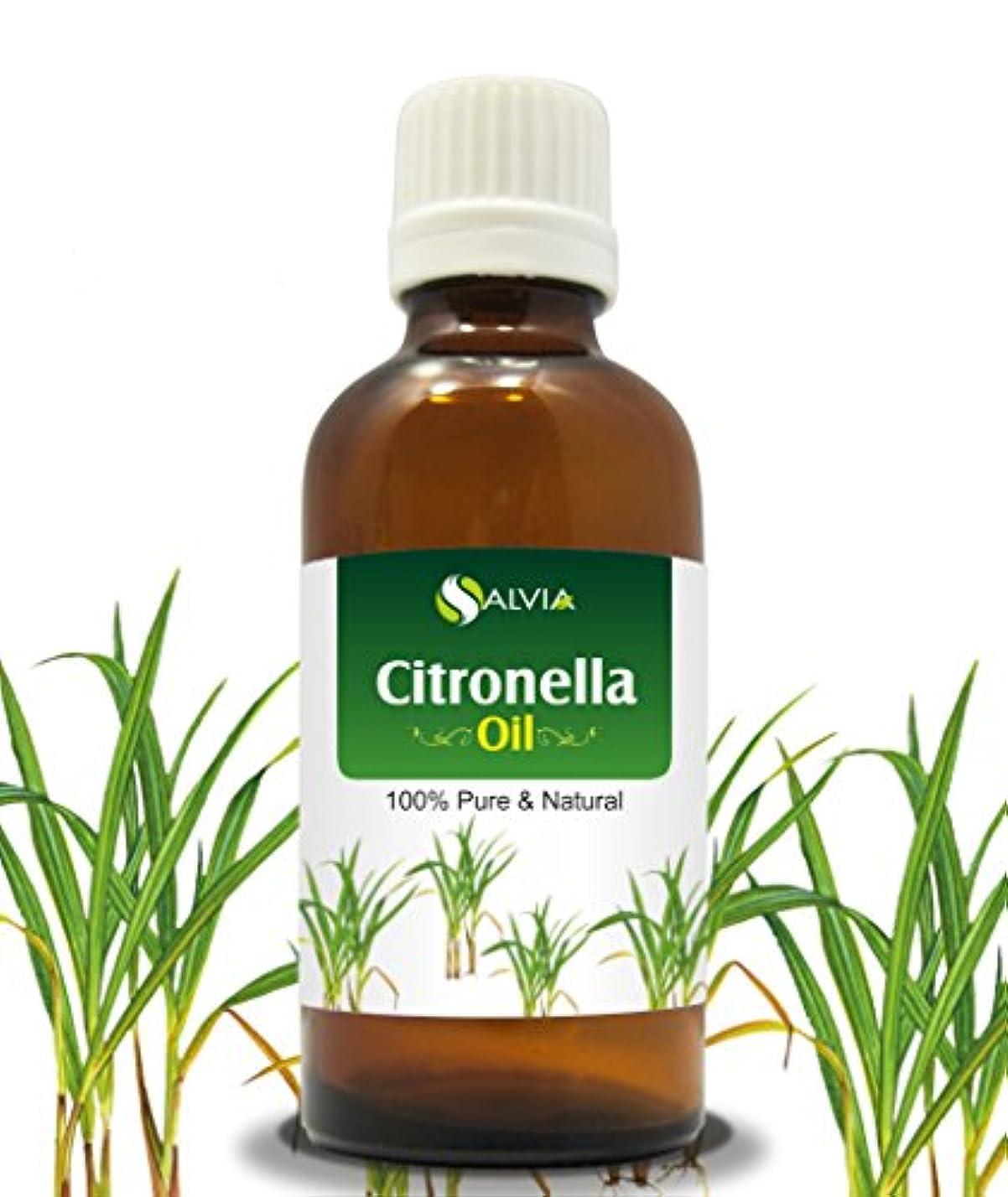 体細胞寛大さ知覚するCITRONELLA OIL 100% NATURAL PURE UNDILUTED UNCUT ESSENTIAL OIL 30ML