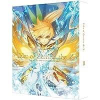 【Amazon.co.jp限定】 テイルズ オブ ゼスティリア ザ クロス Blu-ray BOX II