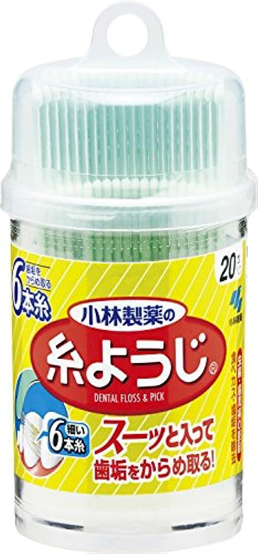 春歴史女将小林製薬の糸ようじ  フロス&ピック デンタルフロス 20本卓上容器