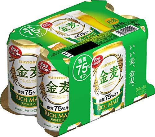 金麦 糖質75%オフ 6缶パック キャンペーン 350×6
