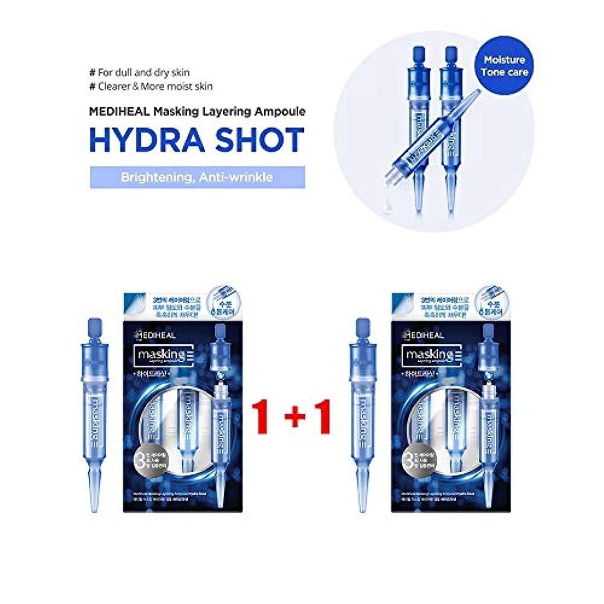 入るカルシウム空虚【MEDIHEAL】【メディヒール】マスキングライティングアンプル★1 + 1★/ MASKING LAYERING AMPOULE [HYDRA SHOT SHOT+HYDRA SHOT SHOT]