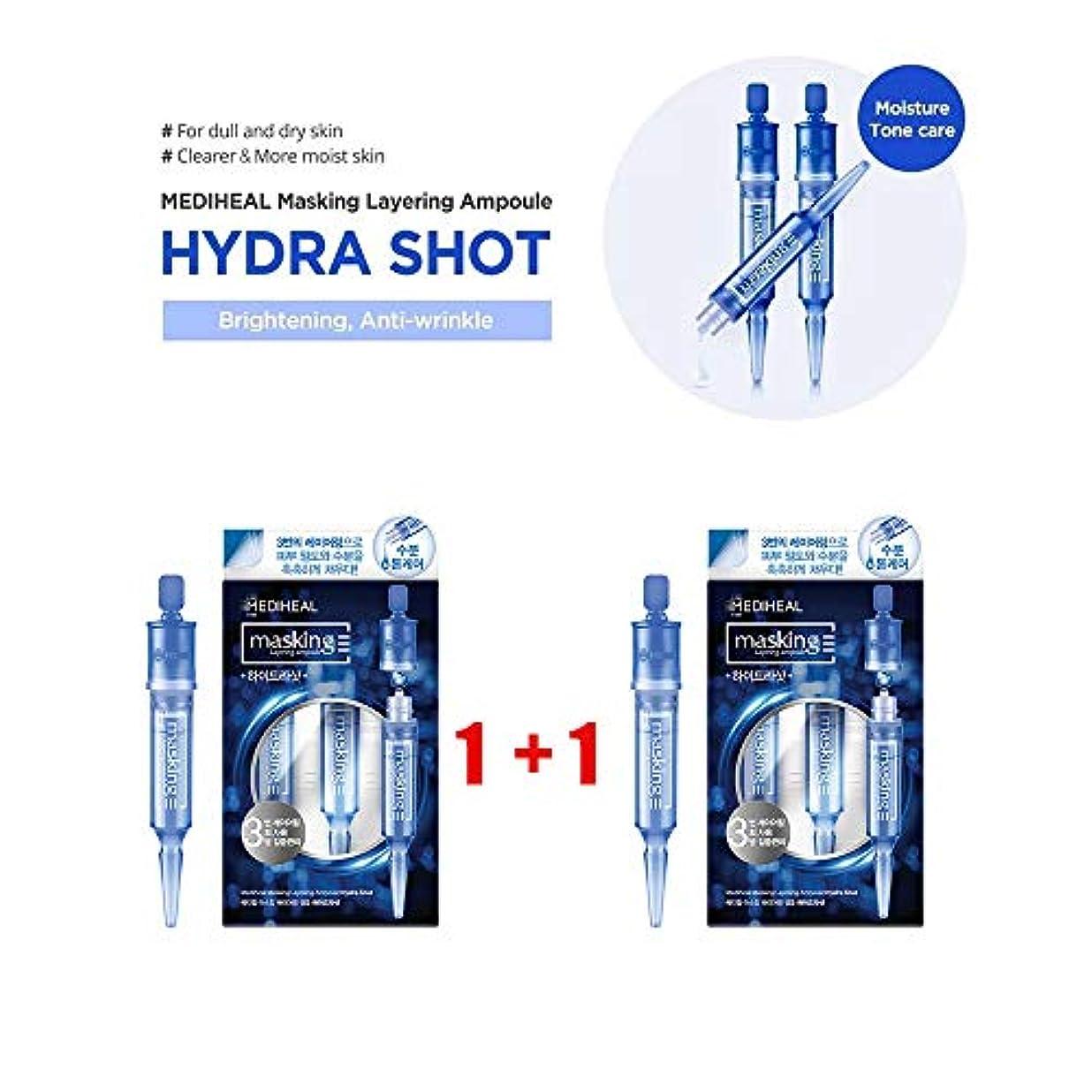 基準セグメント財団【MEDIHEAL】【メディヒール】マスキングライティングアンプル★1 + 1★/ MASKING LAYERING AMPOULE [HYDRA SHOT SHOT+HYDRA SHOT SHOT]