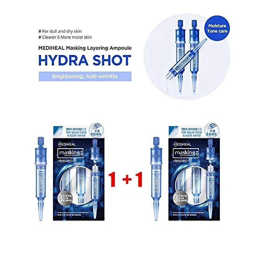 奨励します命題ブランデー【MEDIHEAL】【メディヒール】マスキングライティングアンプル★1 + 1★/ MASKING LAYERING AMPOULE [HYDRA SHOT SHOT+HYDRA SHOT SHOT]