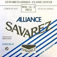 SAVAREZ ALLIANCE ハイテンション SOL・G・3 543J クラシックギター弦(バラ) 3弦 G弦 1本入り 【国内正規品】