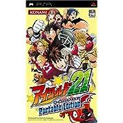 アイシールド21 Portable Edition