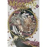 Missing〈9〉座敷童子の物語 (電撃文庫)