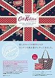 Cath Kidston SPECIAL BRITISH ISSUE Spring Summer 2012 (e-MOOK 宝島社ブランドムック)