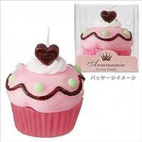 kameyama candle(カメヤマキャンドル) カップケーキキャンドル 「 チェリードット 」(A6960510)
