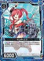 Z/X-ゼクス-/E14-038 サンディエゴ R