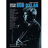 ボブ・ディラン ギター・スコア ボブ・ディラン全集