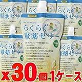 【30個】 らくらく服薬ゼリー チアパック 200gx30個(1ケース) 4987240601869