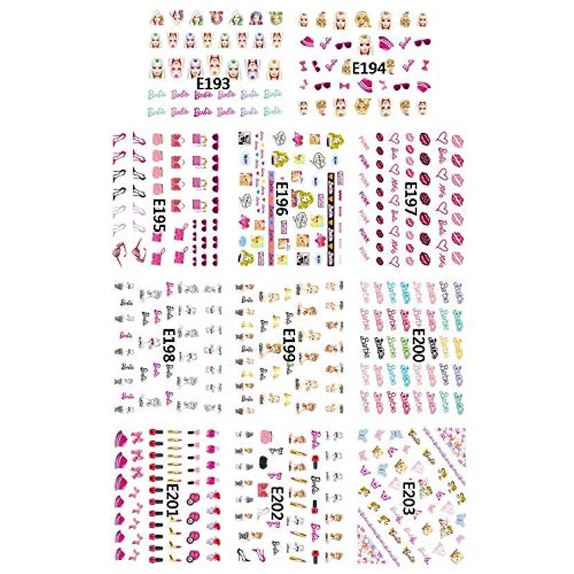 迫害舌小麦ファッション水転写ネイルアートデカールステッカー美容おもちゃ人形デザインネイルステッカー装飾DIYバービー