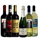 ワイン名産国周遊 フランス・スペイン・イタリア飲み比べ ワインセット 赤ワイン3本 白ワイン2本スパークリングワイン1本 750ml×6本