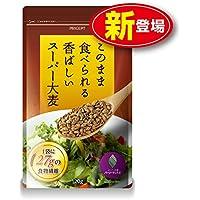 プリセプト このまま食べられる香ばしいスーパー大麦 120g(単品)バーリーマックス レジスタントスターチ 食物繊維