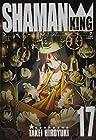 シャーマンキング 完全版 第17巻