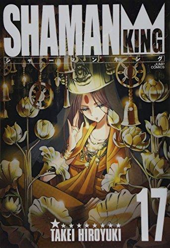シャーマンキング 完全版 17 (17) (ジャンプコミックス)の詳細を見る