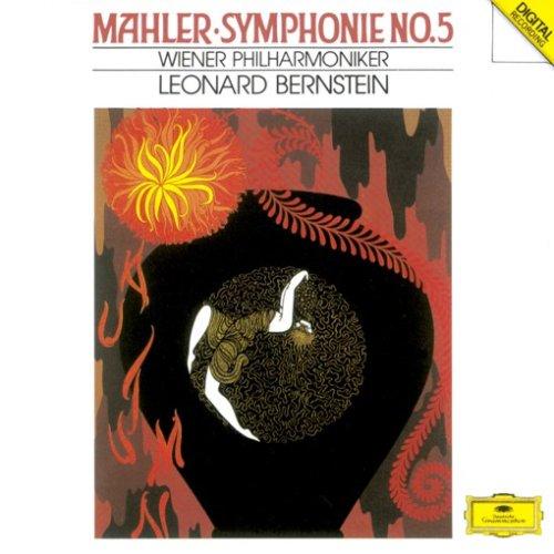 マーラー:交響曲第5番の詳細を見る