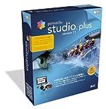 Pinnacle Studio plus version 11 アップグレード版